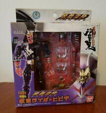 Bandai Japan Chogokin GD-79 Kamen Masked Rider Hibiki MISB USA Seller