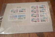 GIFTS OF FRIENDSHIP DOGWOOD LILAC FLOWER DC  FOREVER FULL SHEET STAMPS SEALED