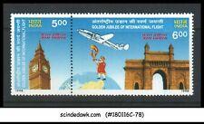 INDIA - 1998 GOLDEN JUBILEE INTERNATIONAL FLIGHT AIR-INDIA SE-TENANT x 2 MNH
