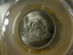 PCGS 1984 EGYPT coin 10 Pst  MS 65 graded    Mosque of Mohammad Ali      Mint St