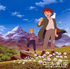 Romeo no Aoi Sora - CD OST songs & drama - SPICCHI DI CIELO TRA BAFFI DI FUMO