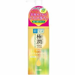 Rohto hadalabo Gokujyun High purity olive oil cleansing 200ml hyaluronic acid
