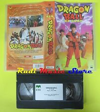 VHS film DRAGON BALL il film 2001 CVC SELL7027 85 minuti DRAGONBALL (F53) no dvd