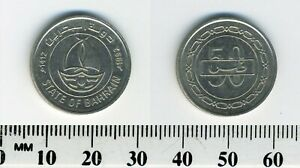 Bahrain 1992 (1412) - 50 Fils Copper-Nickel Coin - Stylized sailboats