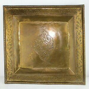 """Brass charger serving plate Table top Unusual square shape 15"""" Old Roll edge S4"""