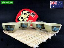"Set of 4 High Quality Melamine Gold Rice Soup Deep Bowls - B1204  4"" (B154) New"