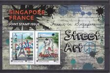 SINGAPORE 2015 FRANCE JOINT ISSUE STREET ART (MERLION & EIFFEL TOWER) SHEET MINT