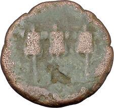 Lucius Verus coemperor of Marcus Aurelius  Ancient Roman Coin Trophy i45664