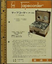 Vintage Sony Totsuko Tapecorder P-3 Reel-to-Reel B5 Sales Flyer Specifications
