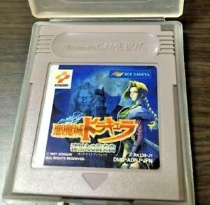 Game Boy Nintendo Castlevania legends Dracula Dark Night Prelude GB