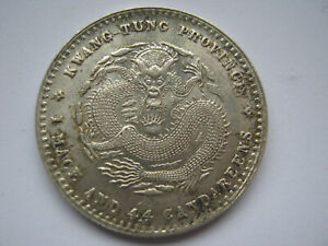 China Kwangtung Province 1890-1908 silver 20 Cents EF