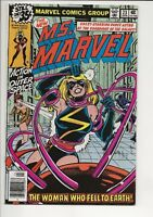 MS MARVEL COMIC #23 VF/NM 9.0-9.2 GUARDIANS OF THE GALAXY APRIL 1979 LAST ISSUE