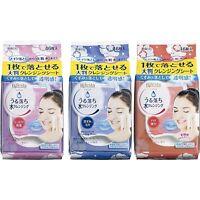 MANDOM Bifesta Wipe-off Makeup Remover Cleansing Water Skin Lotion 46 sheets