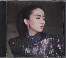 Anita Mui / 梅艷芳 - 似火探戈 (Out Of Print) (Graded:EX/NM) POCD1317