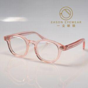 Women's eyeglasses vintage Johnny Depp glasses light pink acetate rx eyewear