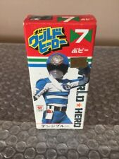 Vintage Popy (Original) World Hero #7 Made In Japan