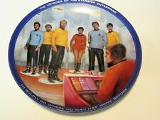 Star Trek Beam Us Up Scotty Hamilton Collection Plate 1983 Very Good Condition