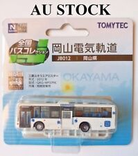 TOMYTEC 1/150 N Scale The Bus Collection JB012, for Model Railway / Diorama