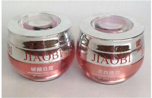 Original JiaoBi Jiao Yan Whitening Cream  Free Shipping