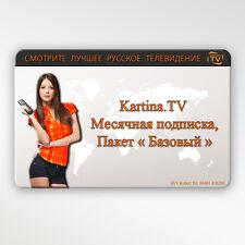 Kartina.TV - «Basis» Abo für 1 Monat russische IPTV (ohne Vertragsbindung)