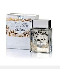 1 x KHALIS/PURE MUSK ORIENTAL SWEET VANILLA MUSKY EUA DE PARFUM BY LATTAFA 100ML