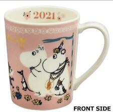 NEW Authentic Moomin Valley Park Limited Moomin valley mug 2021