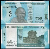 INDIA 50 RUPEES 2017 P NEW REPLACEMENT STAR UNC