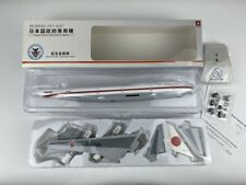 Hogan Wings 1/200 Government Aircraft Of Japan Boeing 747-400 20-1101 HG2513