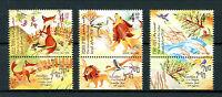 Israel 2016 MNH Parables of Sages 3v Set Lions Herons Fox Birds Trees Stamps