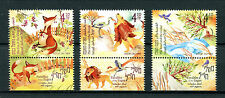 Israel 2016 MNH Parables of Sages 3v Set Lions Herons Fox Birds Trees Stamps