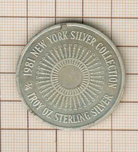 3/4 OZ Troy Silver New York Collection Montauk Point Lighthouse