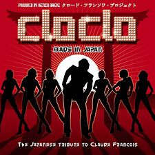 309 // CLOCLO MADE IN JAPAN- VARIOUS ARTISTS