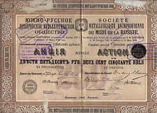 Russia 1900 South Russian Dnieper Metallurgical Company Warsaw 250 roubles coup