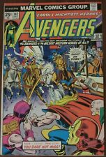 Avengers #142 1963 Series F