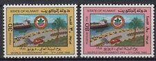 Kuwait 1981 ** Mi.893/94 Weltumwelttag World Environment Day