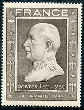 STAMP / TIMBRE FRANCE NEUF N°606 ** PETAIN