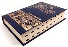 La BIBLIA LATINOAMERICA con Uñeros Letra Grande- Azul- Latinoamericana Catolica