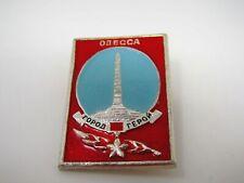 одесса Odessa Pin Vintage Russian город герой Hero City