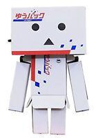 Kaiyodo Revoltech Danboard mini YU-PACK ver. Free Shipping w/Tracking# New Japan