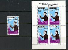 CHAD--Individual Stamp and Souvenir Sheet Scott #C20