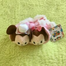 2019 Plush TSUM TSUM Japan Disney Store Valentine's Day Set Mickey Minnie Mouse