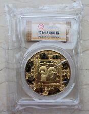 2019 China 20g Filament Enamel Silver Panda Medal