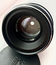 "New! Vintage Biotar copy Helios-44-2 2/58mm Lens M42 Mount ""King of Bokeh"""