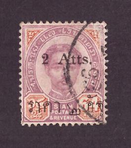 Thailand stamp.1899 issue , broken ๒ .