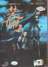 Chinese Drama Princess Agents 特工皇妃楚乔传 (2017) Complete DVD Series ENGLISH SUB