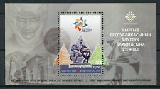 Kyrgyzstan 2018 MNH National Currency 25th Anniv 1v M/S Coins on Stamps