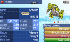Pokemon Ultra Sun and Ultra Moon - 2018 Korean Event Shiny Groudon 6 IV Trade