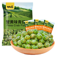 285g Ganyuan Peas Crab Flavor Chinese Specialty Snack Food 甘源蟹黄味青豌豆