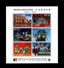 MALDIVES - 1996 - DISNEY - MICKEY - CHINA EXPO - DRAGON BOAT - MINT - MNH SHEET!