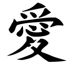 Japanese Kanji Character Stencils A4/A5/A6, Choose a design
